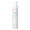 AVENE PAIN COLD CREAM 2