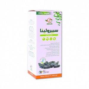 Spiruline complément alimentaire 100% naturel 50gr 100 gélules
