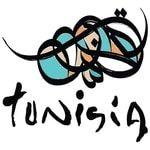 Tunisie produits locaux